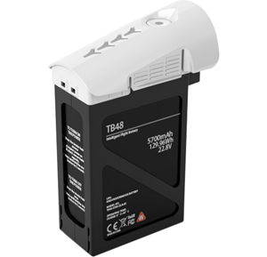 DJI Battery for Inspire 5700mAh